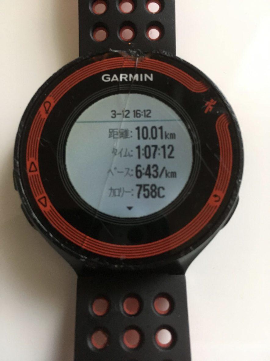ガーミンでランニング走行距離を記録するメリット【やる気につながる】
