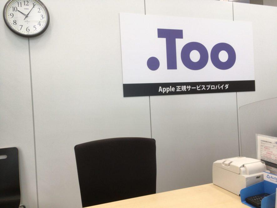 MacBook pro2018 ヒビ割れ