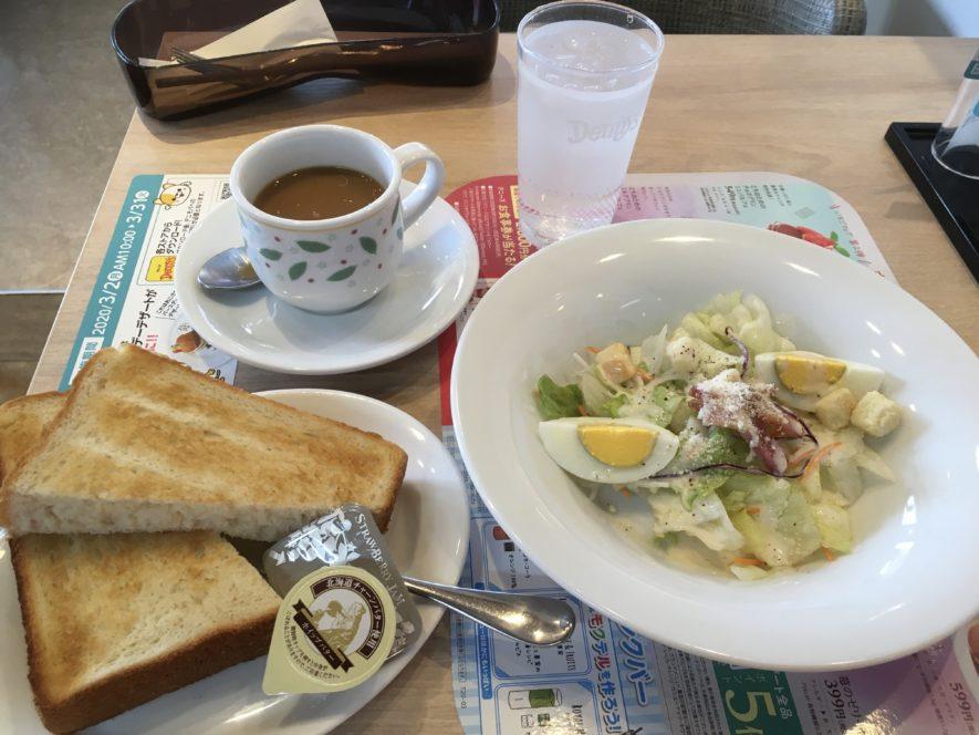 デニーズファミレス朝食