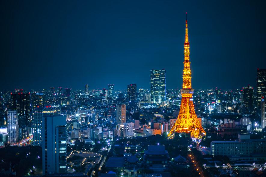 まだ東京で消耗してるの