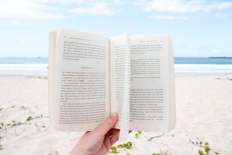 読む本で人生が変わる