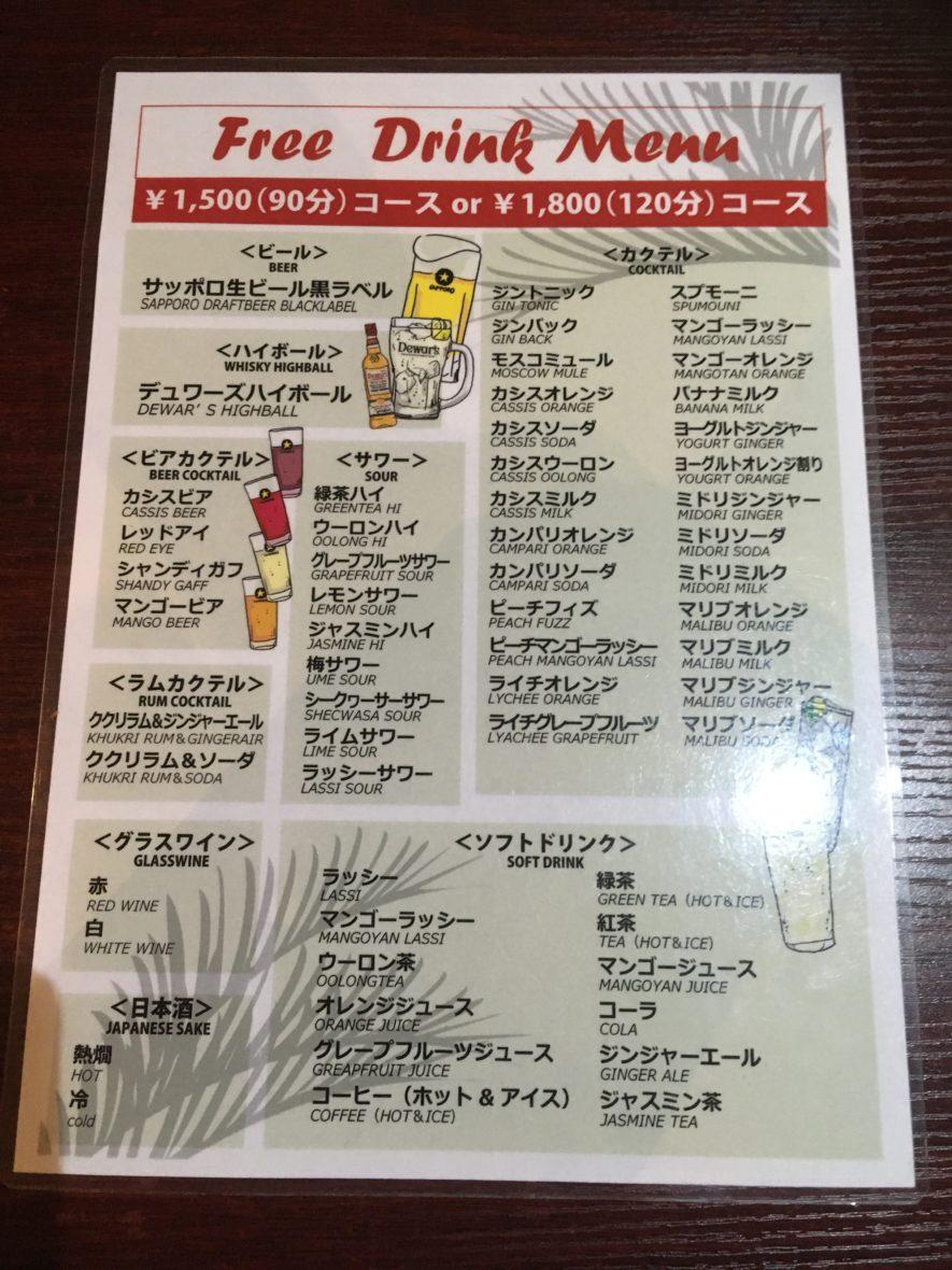 八丁堀タイ料理SITA