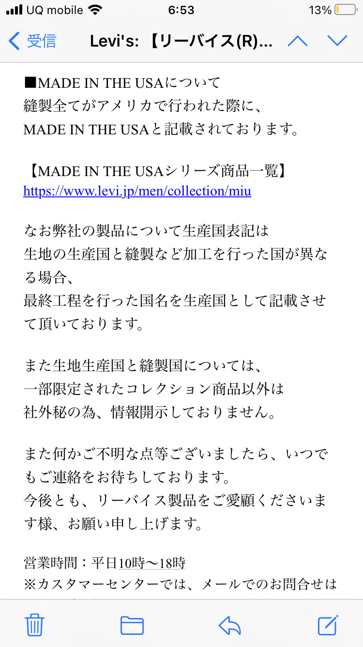 made in the usa リーバイス