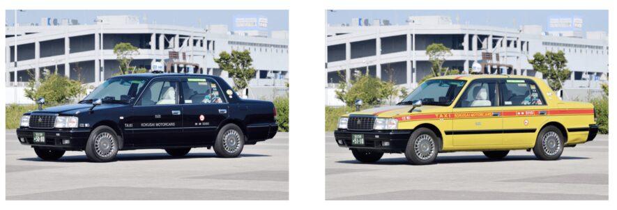 タクシー転職失敗