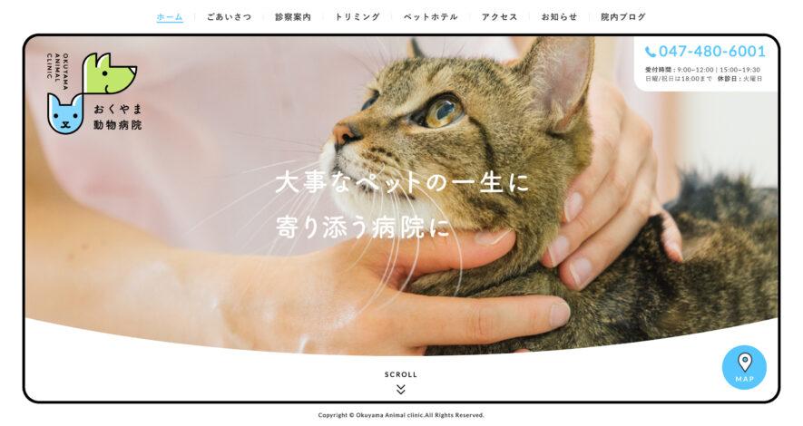 Webデザインかわいい参考サイト